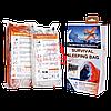 Спальный мешок-термо Blizzard Survival Sleeping Bag (Orange)