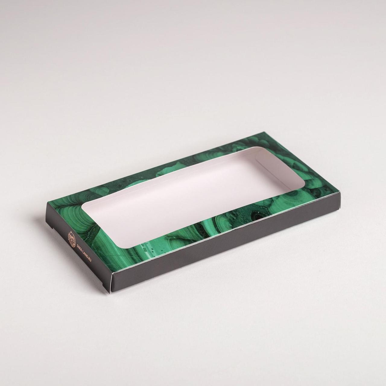 Коробка для шоколада «Изумруд», с окном, 17,3 × 8,8 × 1,5 см