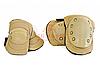 Защитные налокотники/наколенники, комплект