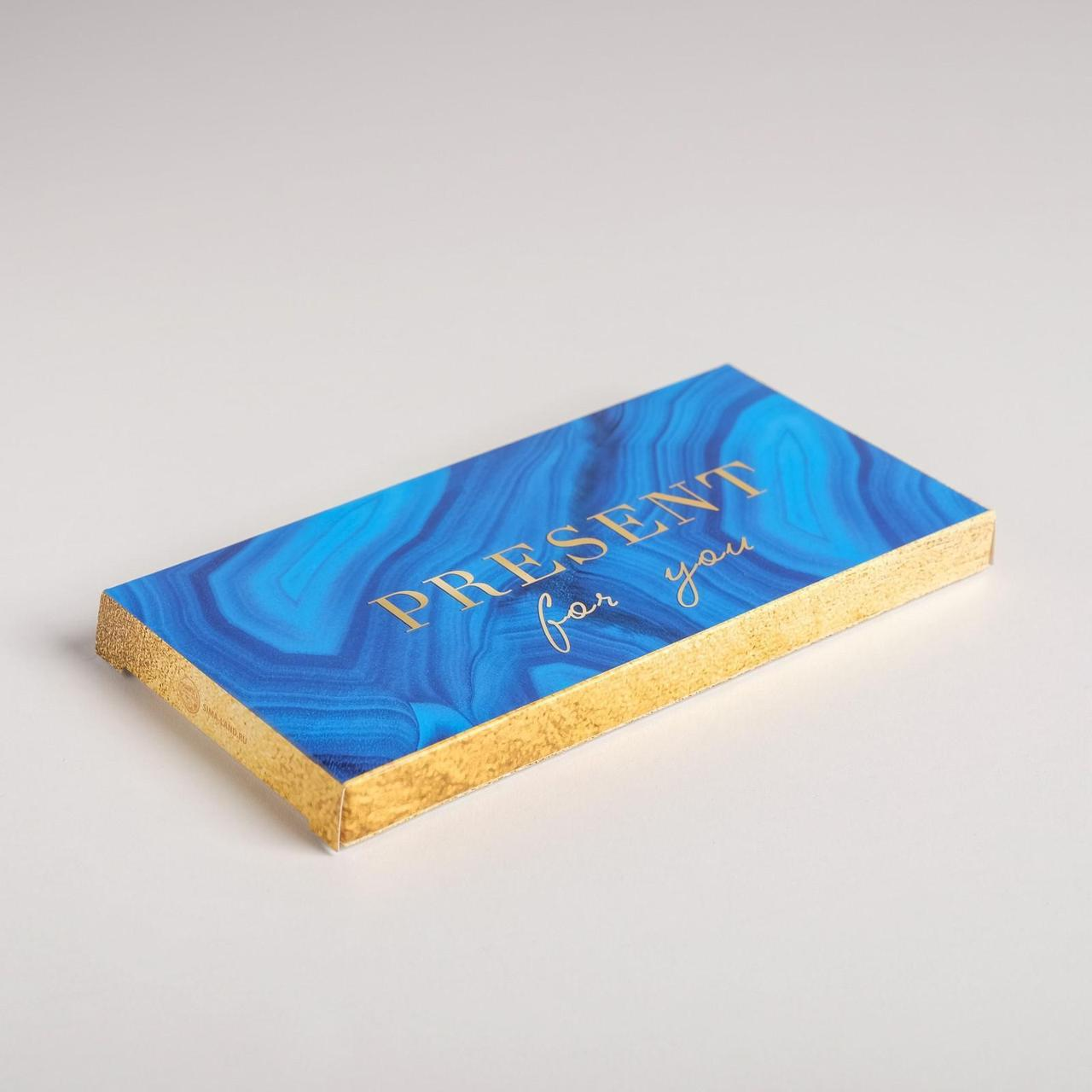 Коробка для шоколада Present, 17,3 × 8,8 × 1,5 см