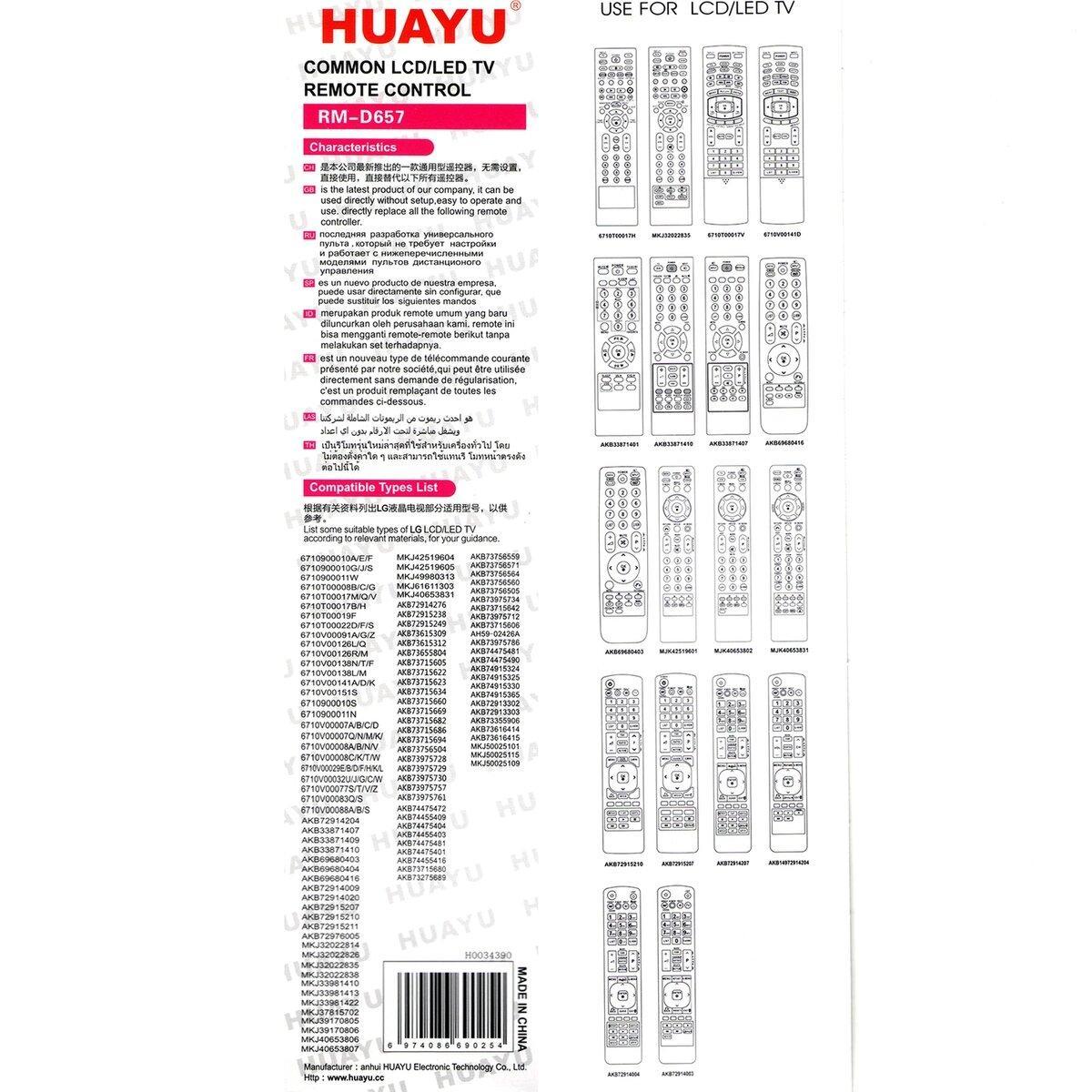 Универсальный пульт для телевизоров LG, HUAYU RM-D657 - фото 4