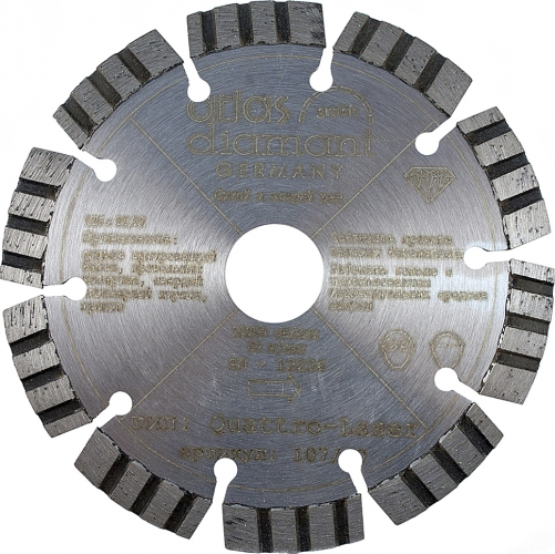 Купить диск по бетону 350х25 4 строй сам дом из керамзитобетона