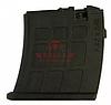 Магазин AA762R 01 Archangel® на 5 патронов 7.62х54R на винтовку Мосина для ложи Archangel AA9130 (Black)