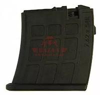 Магазин AA762R 01 Archangel® на 5 патронов 7.62х54R на винтовку Мосина для ложи Archangel AA9130 (Black), фото 1