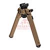 Сошка для Пикатинни Magpul® Bipod MAG941 (Flat Dark Earth)
