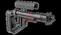 Приклад складной на Вепрь-12 FAB-Defense UAS-VEPR с регулируемым подщечником (Black), фото 1