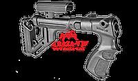 Приклад складной FAB-Defense UAS-870 с регулируемым подщечником на Remington 870, фото 1