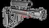 Приклад складной FAB-Defense UAS-VZ P с регулируемым подщечником