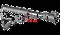 Приклад телескопический, складной FAB-Defense M4-VZPSB с компенсатором отдачи для VZ.58, фото 1