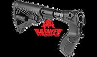 Приклад телескопический FAB-Defense AGR 870 FK SB с компенсатором отдачи для Remington 870