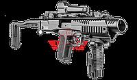 Конверсионная система FAB-Defense KPOS G2 Sig 226, фото 1