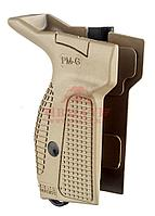 Рукоять (правша) FAB-Defense PM-G для ПМ (TAN), фото 1