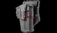 Кобура поворотная FAB-Defense 226S SCORPUS 1 поколение для Sig Sauer P226
