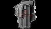 Кобура FAB-Defense 226 SCORPUS 1 поколение для Sig Sauer P226