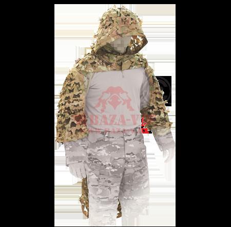 Маскировочные накидки, костюмы