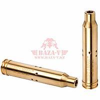Патрон лазерный Sightmark® SM39006 для холодной пристрелки .300, фото 1