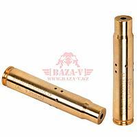 Патрон лазерный Sightmark® SM39033 для холодной пристрелки 9.3mmx62
