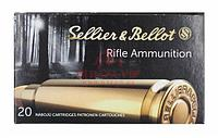 Патрон Sellier & Bellot .223 Rem SP 3.6г
