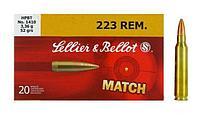 Патрон Sellier & Bellot .223 Rem HPBT 3.36г