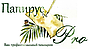 Папирус Pro ИП