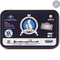 Satibo'' Сатибо препарат для восстановления нарушенной потенции (8 капсул)