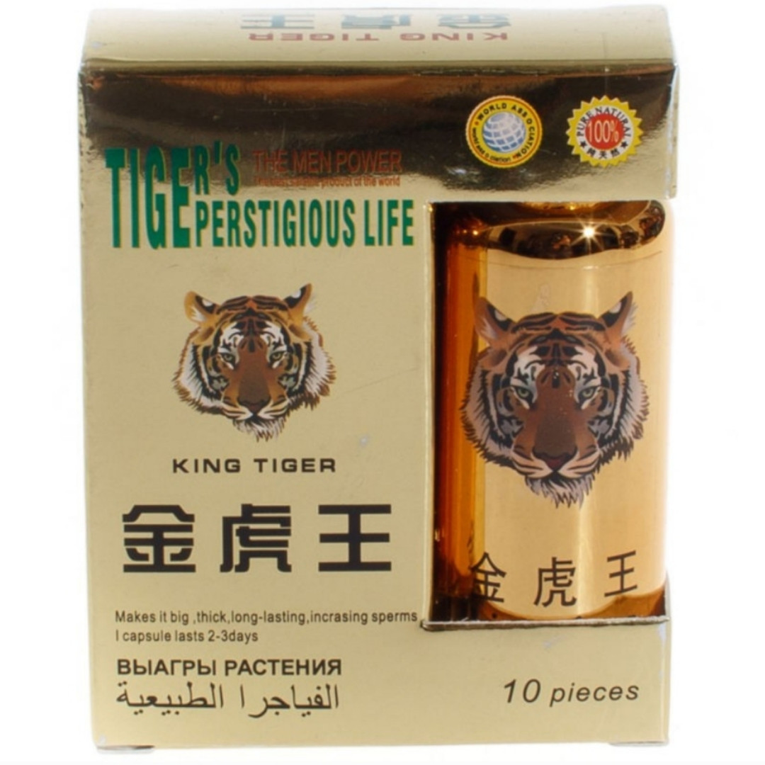 Tigers Prestigious Life (VIP-упаковка) Король Тигр (10 таб)