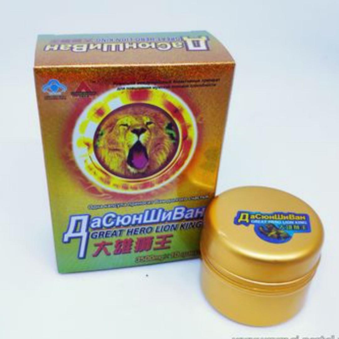Препарат для повышения потенции «ДаСюнШиВан» («Отважный лев») 10 таблеток