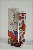 Лесные ягоды Eco Slim 36 капсул