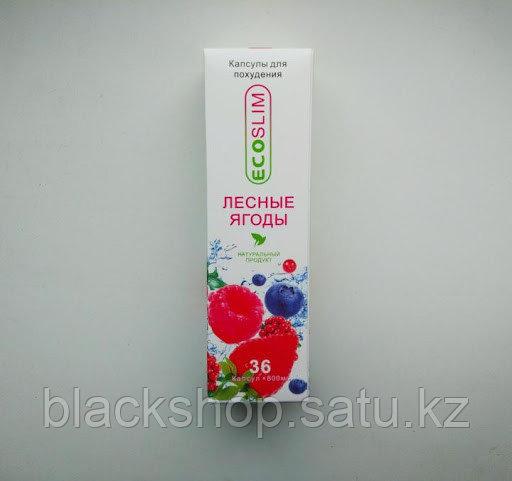 Лесные ягоды Eco Slim 36 капсул - фото 2