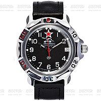 Командирские часы (Восток) -811306