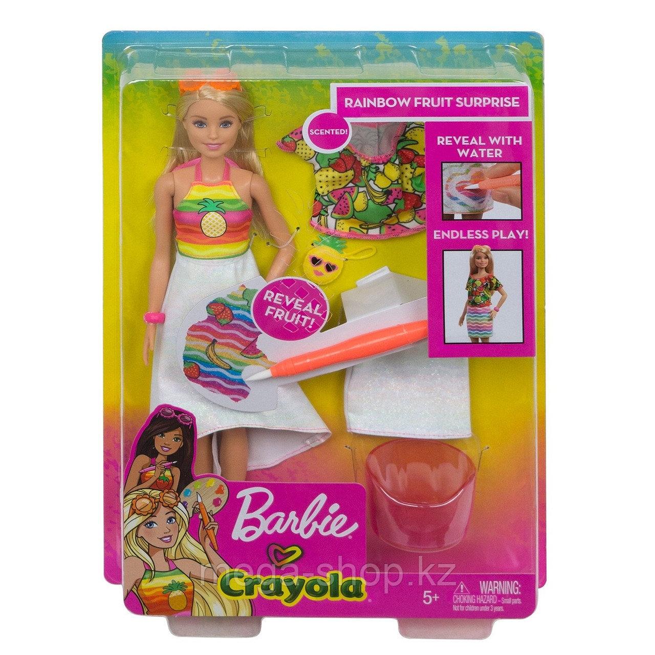 Кукла Barbie Крайола Радужный фруктовый сюрприз от mattel оригинал