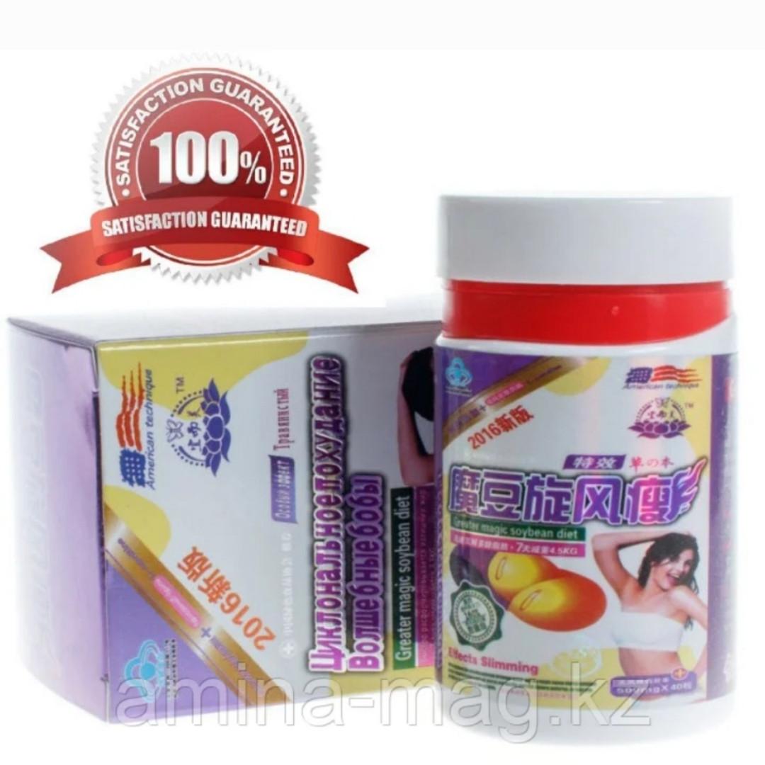 Циклональное похудение Волшебные бобы (40 капсул в банке)