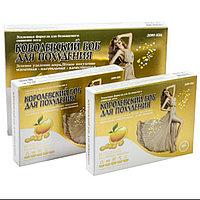 Королевский боб для похудения (36 капсул)