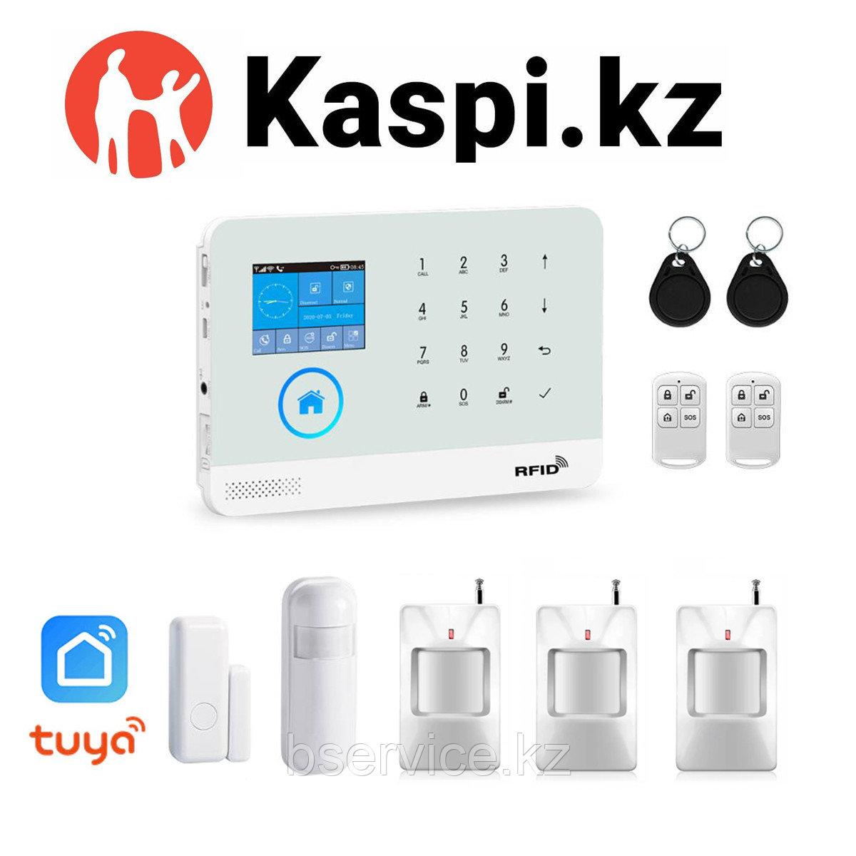 Комплект Цитадель GSM & WiFi Smart Kit