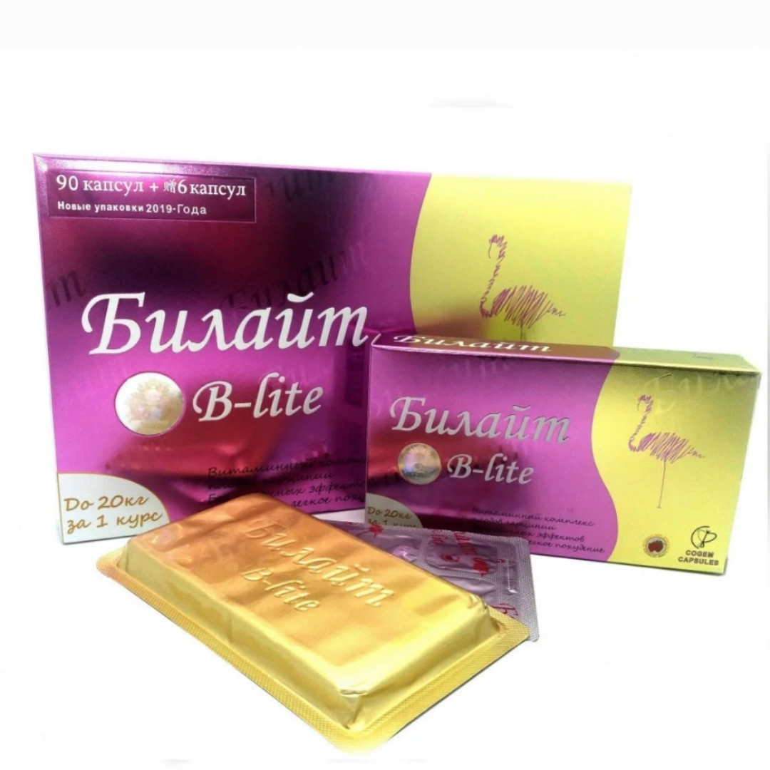 Билайт 96 капсул - Витаминный (B-lite 96 капсул)