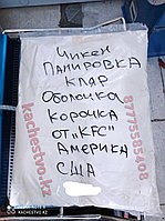 Панировка (оболочка) Кляр для Чикена 1 кг. Производство США Америка, Класса Premium Lux