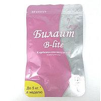 Билайт в мягкой упаковке 60 капсул (Клубника)