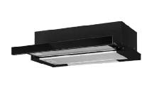 Вытяжка кухонная Oasis UV-60G(F)