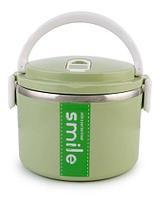 Термос-ланч-бокс для вкусных обедов Smile MS-9609 (Оливковый / 1 литр)