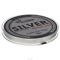 Леска монофильная ALLVEGA Silver (VD-445=50м 0,08мм (0,89кг) серебристая)