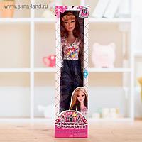 Кукла ростовая «Женя» звук, высота 57 см, в костюме