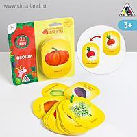Карточки на кольце для изучения английского языка «Овощи», 3+