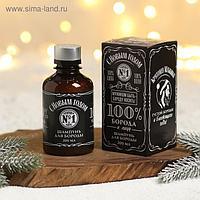 Шампунь для усов и бороды «С Новым годом», 200 мл