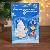 Ёлочное украшение под раскраску «Дед Мороз» с подвесом, краска 3 цв по 2,5 мл, кисть, уценка