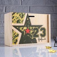 Коробка подарочная 20x8x14 см деревянная пенал '23 февраля. Звезда', с печатью