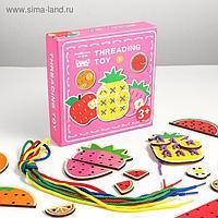 Развивающая игра шнуровка «Ягоды и фрукты» 20х20х4,5 см