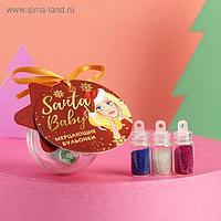 Набор бульонок для декора ногтей Santa baby, 3 цвета