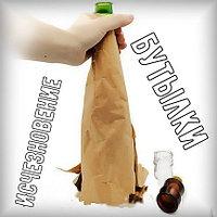 Исчезновение бутылки