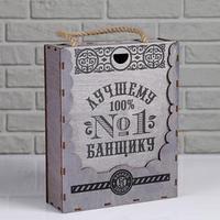 Коробка для подарочного набора 'Лучшему банщику' , Банная Забава