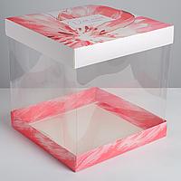 Складная коробка под торт «Для тебя» 30 × 30 см